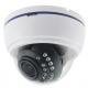 AltCam DDV41IR Уличная цветная AHD видеокамера